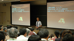 "Academic seminar organized by the Faculty of Liberal Arts: Professor Hiroaki Koide ""The Accident at the Fukushima Nuclear Power Plant and Choosing a Way to Live,"" October 1, 2012"