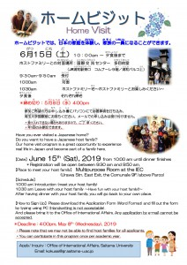 News & Events | Saitama University | ページ 2 | Page 2